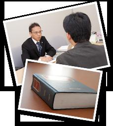交通事故、相続・遺産分割、債務整理、離婚、労働問題(労働者側)に関してはお電話・メールでのご相談
