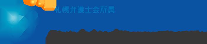 2018年9月6~7日札幌市内停電・公共交通機関停止による休業
