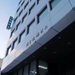 堀江・大崎・綱森法律事務所の設立から丸7年となります